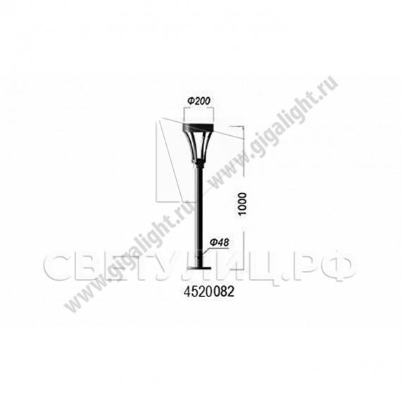 Садово-парковые светильники 4520 4