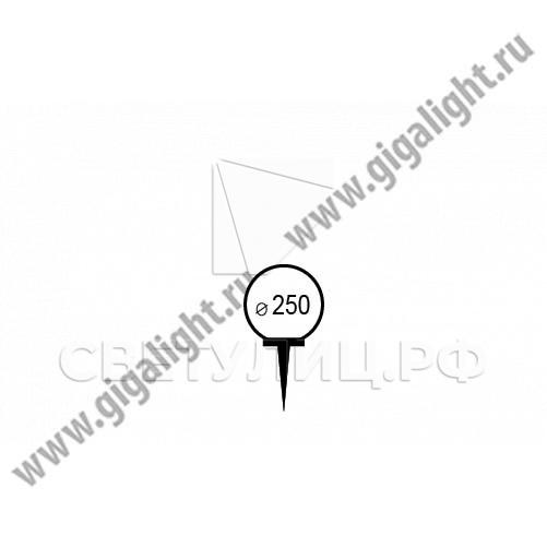 Газонные светильники Грасс Глобус 250 в Актобе 3