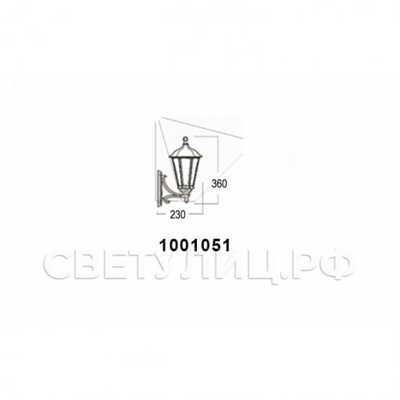 Садово-парковые светильники 1001, 1005, 2036, 2037 в Актобе 6