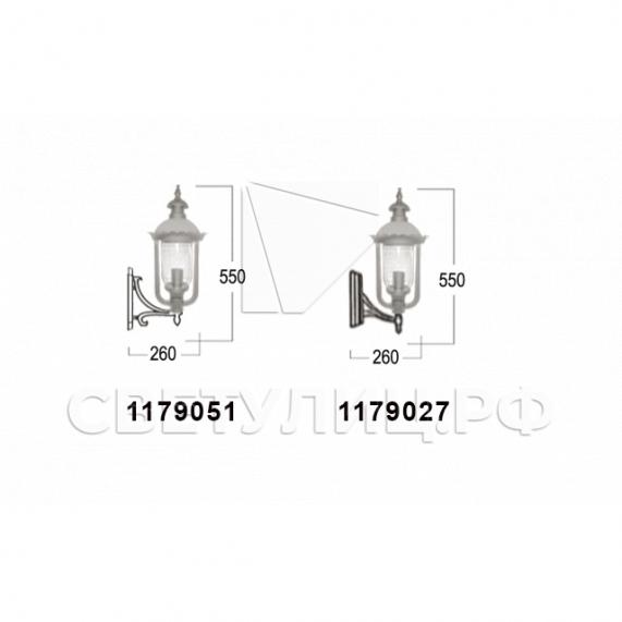 Садово-парковые светильники 1179 4