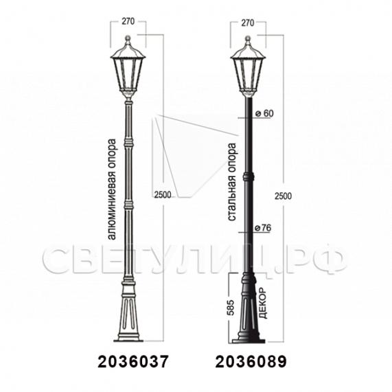 Садово-парковые светильники 1001, 1005, 2036, 2037 в Актобе 32