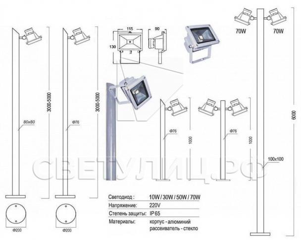 Газонные светильники Элегант 2 в Актобе 2