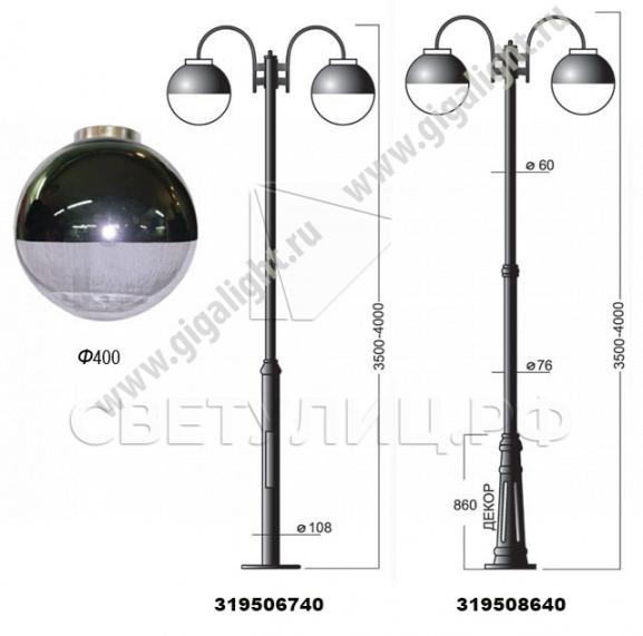 Садово-парковые светильники 3195 в Актобе 1