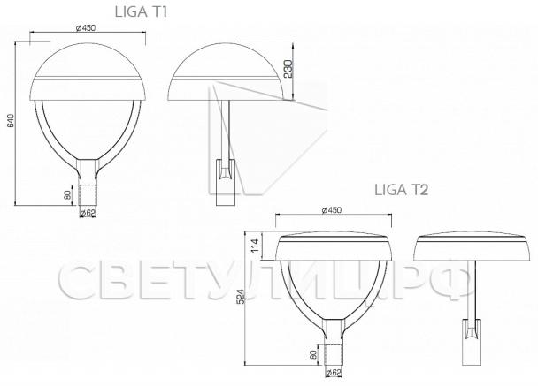 Светильник уличный светодиодный ЛИГА Т 1