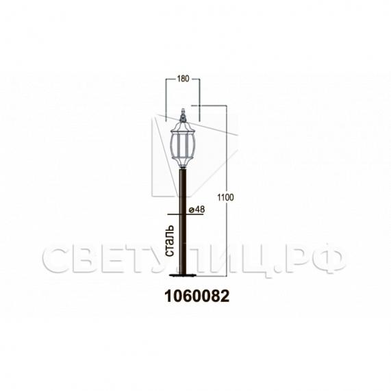 Садово-парковые светильники 1060 7