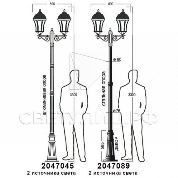 Садово-парковые светильники 1028, 2047 32