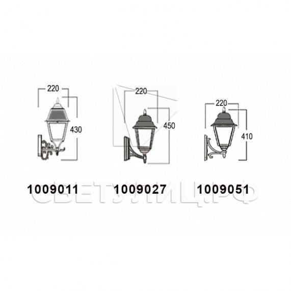 Садово-парковые светильники 1002, 1009, 2039, 2189 17
