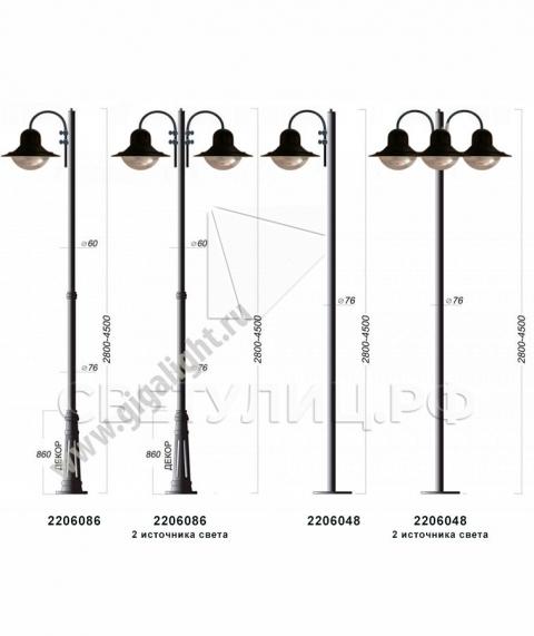 Садово-парковые светильники 2206, 2213 7