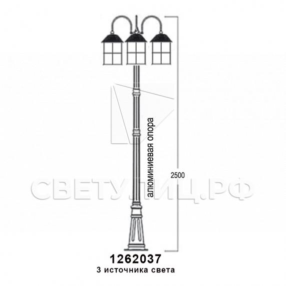 Садово-парковые светильники 1262 9
