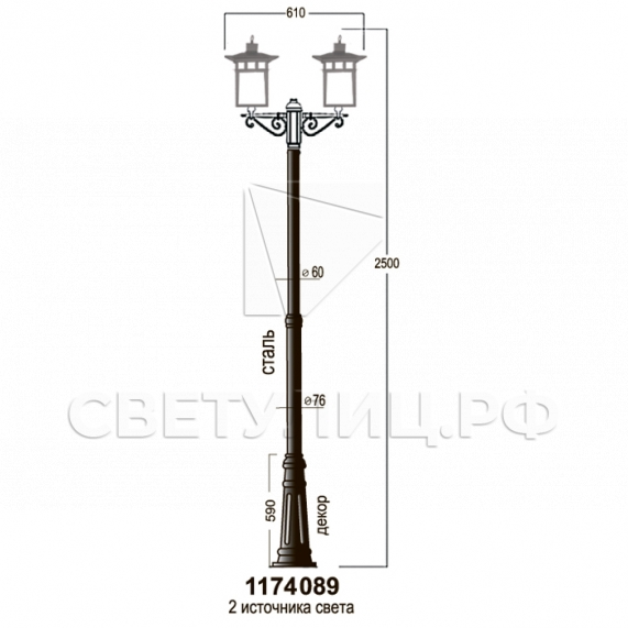 Садово-парковые светильники 1174 16