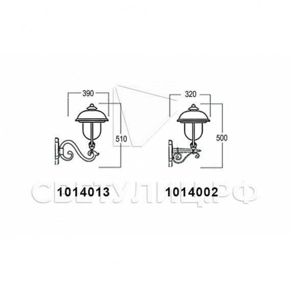 Садово-парковые светильники 1014 в Актобе 5