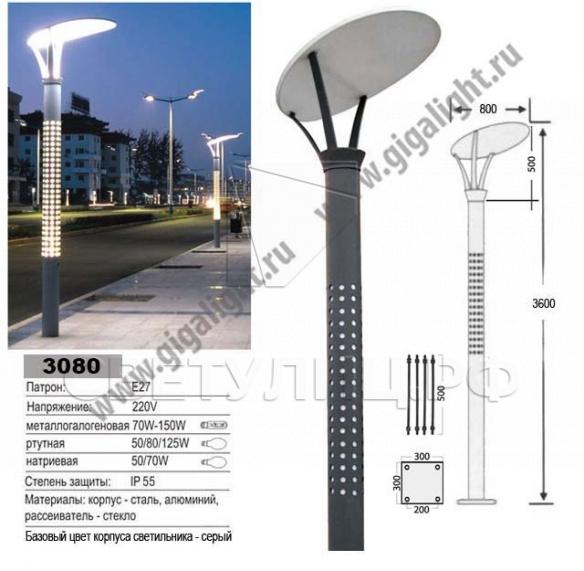 Садово-парковые светильники 3080 в Актобе 1