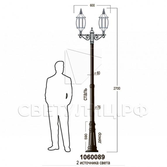 Садово-парковые светильники 1060 14