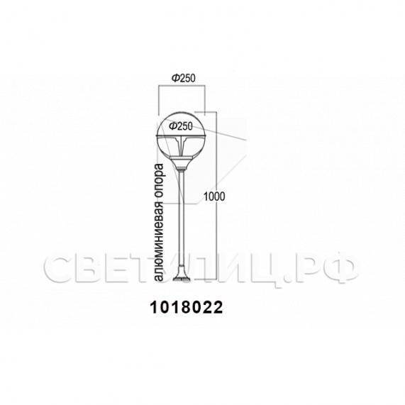 Садово-парковые светильники 1004, 1018, 2044 13