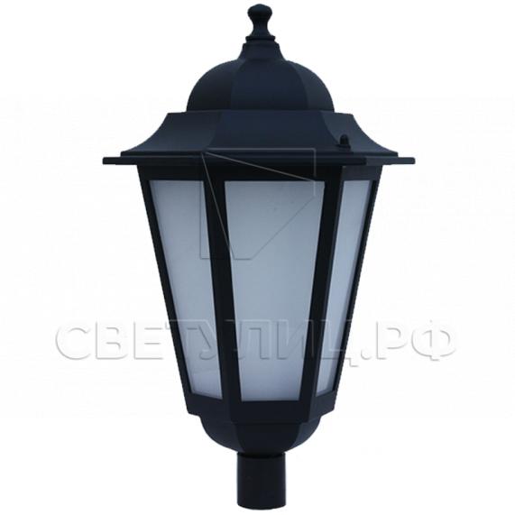 Светильник V38 в Актобе 0