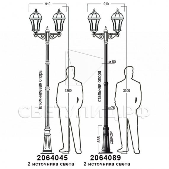 Садово-парковые светильники 1026, 2064 в Актобе 29