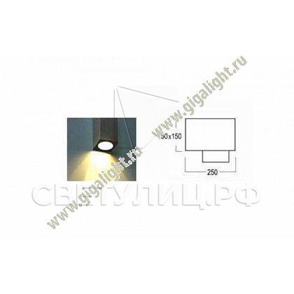Садово-парковые светильники  5354 в Актобе 1