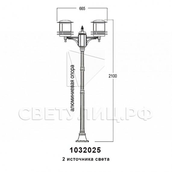 Садово-парковые светильники 1032 16