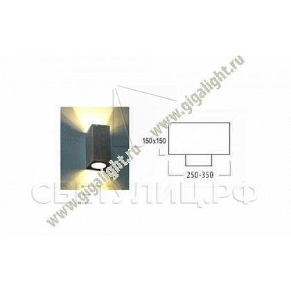 Садово-парковые светильники  5356 1