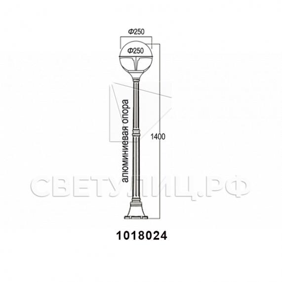Садово-парковые светильники 1004, 1018, 2044 15