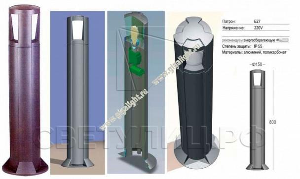 Газонные светильники 4432 1