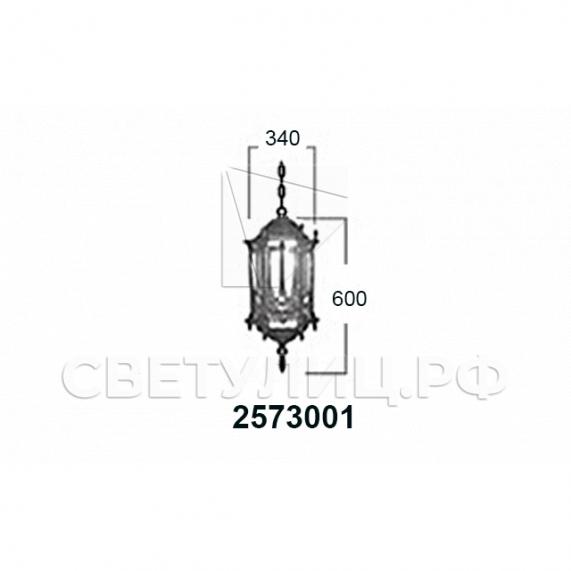 Садово-парковые светильники 1204, 2574, 2573 30