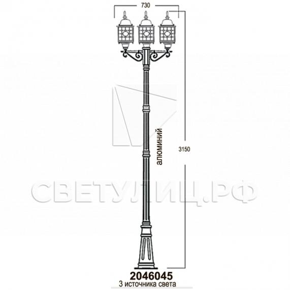 Садово-парковые светильники 1022, 2046 26