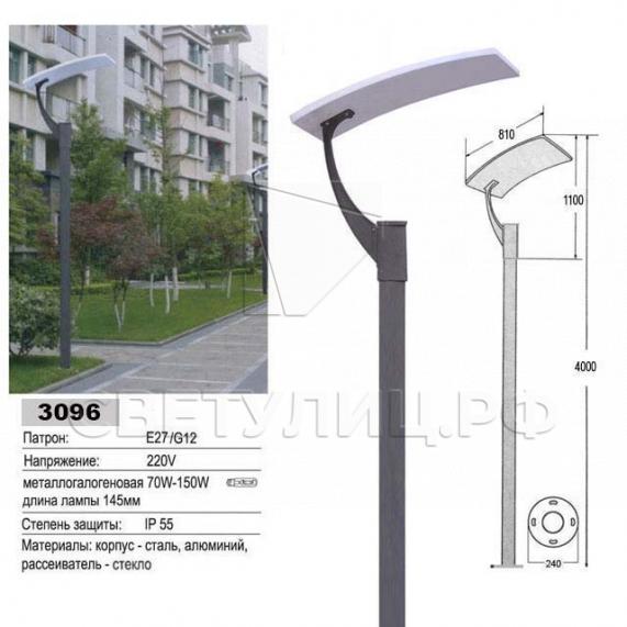 Садово-парковые светильники 3096 в Актобе 0