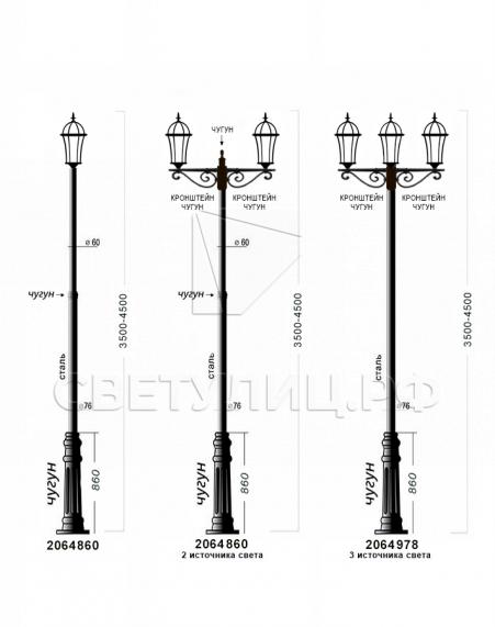 Садово-парковые светильники 1026, 2064 в Актобе 3
