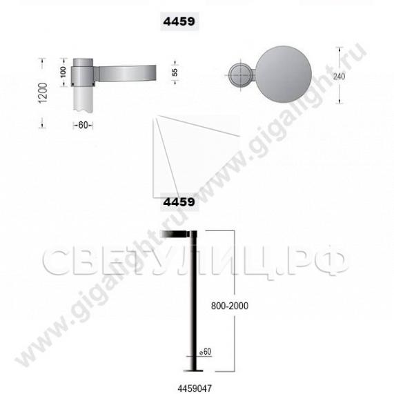 Газонные светильники 4459 1