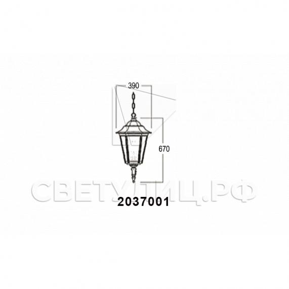 Садово-парковые светильники 1001, 1005, 2036, 2037 в Актобе 36