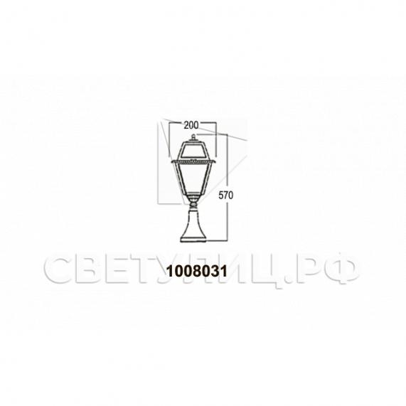 Садово-парковые светильники 1008 6