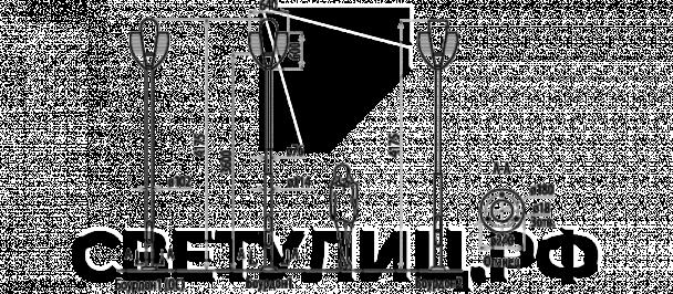 Уличный светильник Боурдон в Актобе 1
