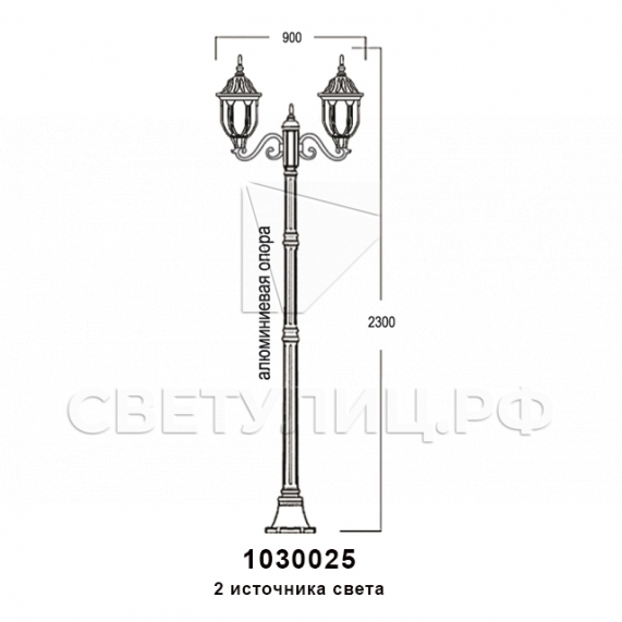 Садово-парковые светильники 1030 в Актобе 12