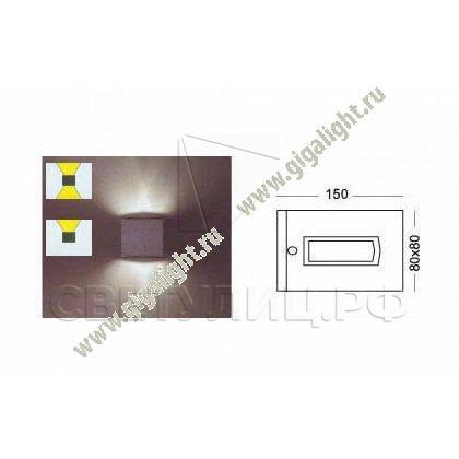 Садово-парковые светильники 6017S-A 1