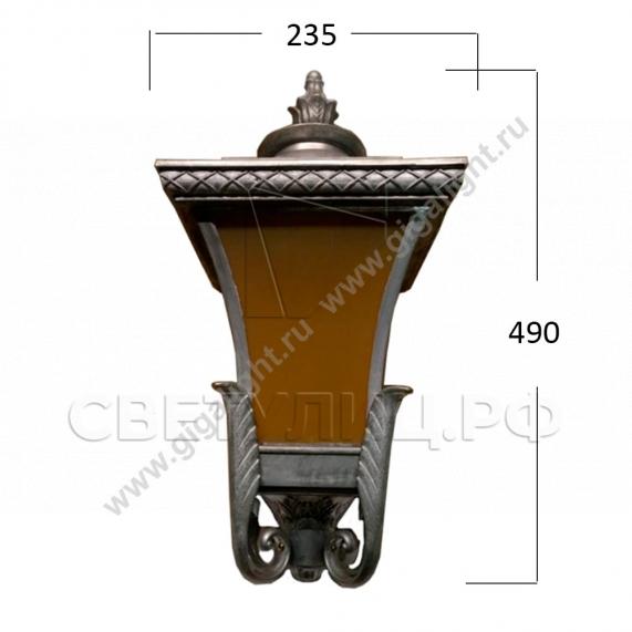 Садово-парковые светильники 1945 1