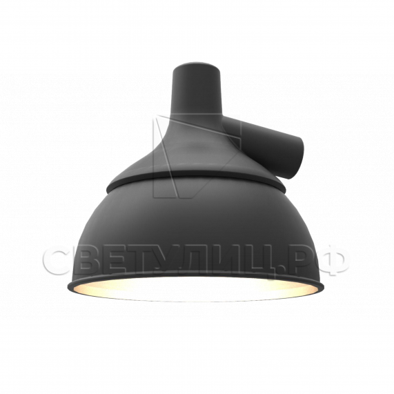 Светильник V51 0
