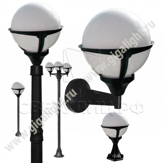 Садово-парковые светильники 1004, 1018, 2044 0