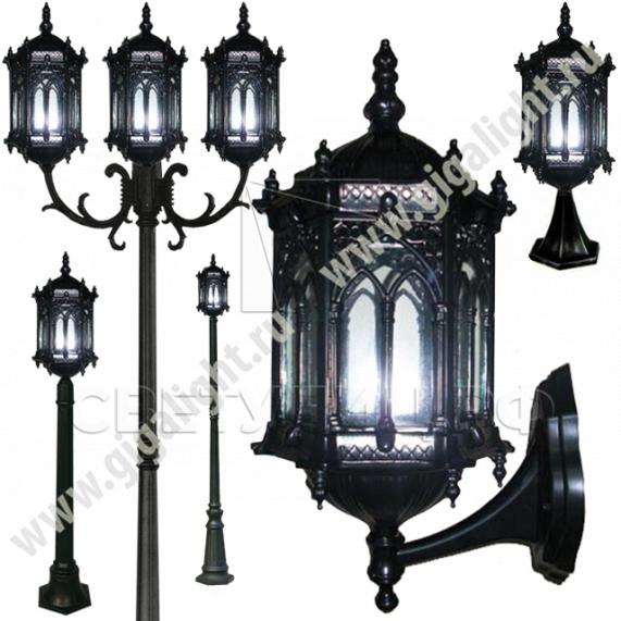 Садово-парковые светильники 1204, 2574, 2573 0