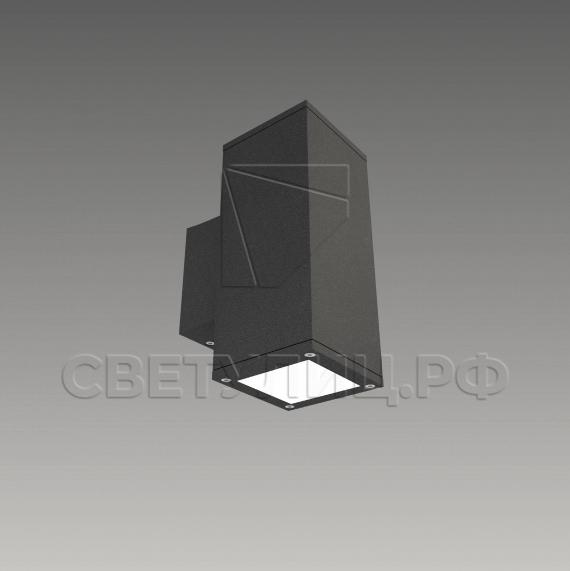 Светильник светодиодный фасадный для декоративной подсветки Бокс 0