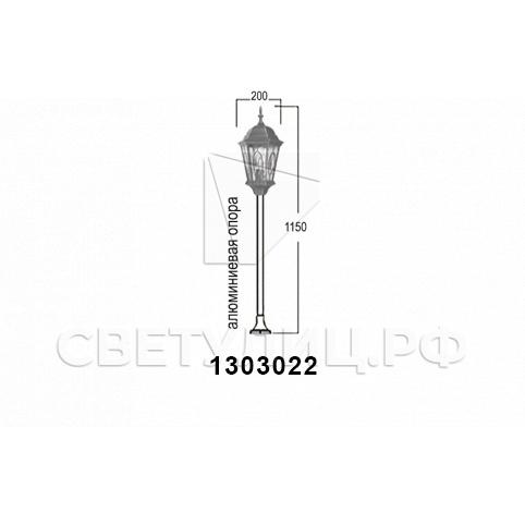 Садово-парковые светильники 1303, 1304 11