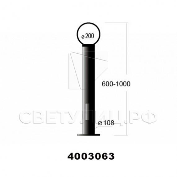 Садово-парковые светильники 4003, 4015, 4041 1