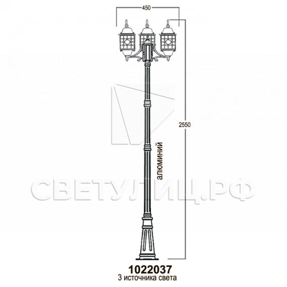 Садово-парковые светильники 1022, 2046 18