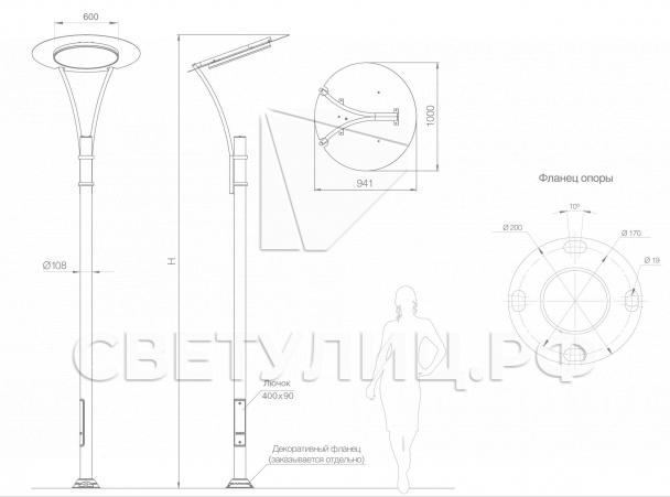 Уличная светодиодная система освещения Онега LED 3