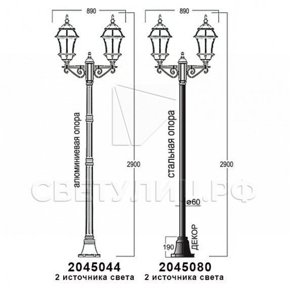 Садово-парковые светильники 1019, 2045 28