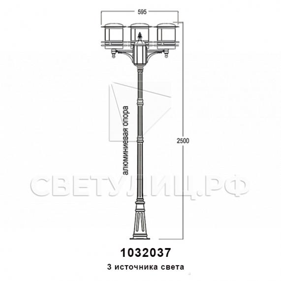 Садово-парковые светильники 1032 20