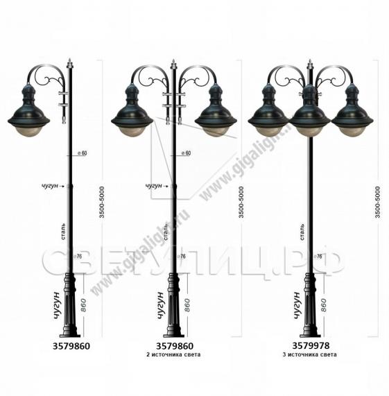 Садово-парковые светильники 3571, 3579 в Актобе 2