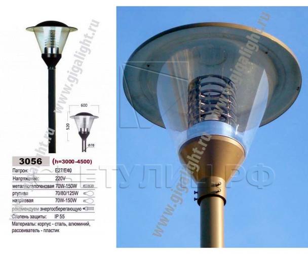 Садово-парковые светильники 3056 в Актобе 2