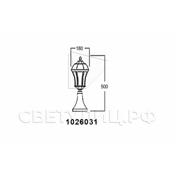 Садово-парковые светильники 1026, 2064 в Актобе 9