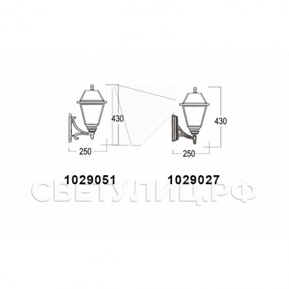 Садово-парковые светильники 1029 4